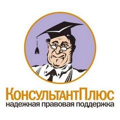 Фирма К.Плюс