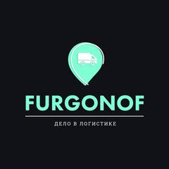 Фургоноф