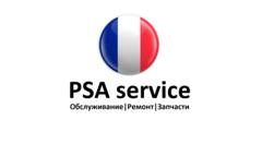PSA serviсe