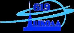 Государственное бюджетное Общеобразовательное учреждение Средняя Общеобразовательная Школа № 619 Калининского Района Санкт-Петербурга