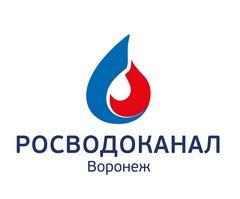 РВК - Воронеж