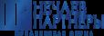 Юридическая фирма Нечаев и партнеры