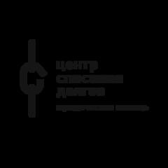 Центр Списания Долгов