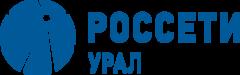 Россети Урал