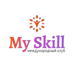 My Skill
