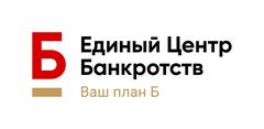 Единый Центр Банкротств