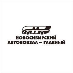 Автовокзал-Главный
