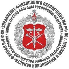 Филиал № 4 ФКУ УФО МО РФ по г.Москве и Московской области