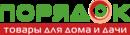ПОРЯДОК, Группа компаний