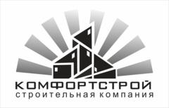 СК КомфортСтрой