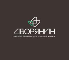 Стенякин Максим Николаевич