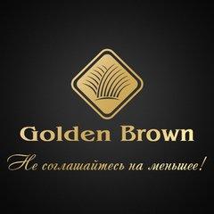 Голден Браун