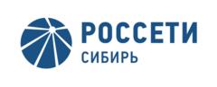 Россети Сибирь