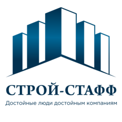 Строй-Стафф