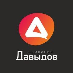 Давыдов&K