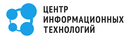 Государственное автономное учреждение Тульской области «Центр информационных технологий»