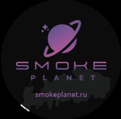 Smoke Planet