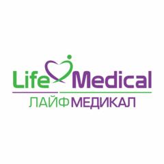 ЛАЙФ МЕДИКАЛ