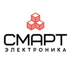 СМАРТ - электроника