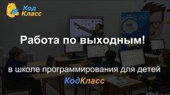 Баукин Руслан Эдуардович