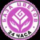 База цветов 24.ру (ИП Мочалина Гульфрус Мутыгуловна)