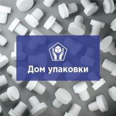 Производственно Торговая Компания Дом Упаковки
