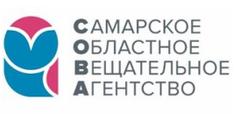 ГАУ СО Самарское Областное Вещательное Агентство
