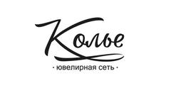 Колье