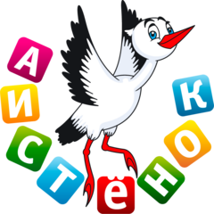 Детский Центр Аистёнок