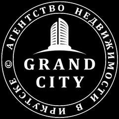 Агентство недвижимости GRAND CITY