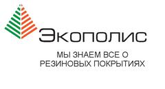 Экополис