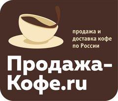 Кофейный центр Продажа-кофе.ru