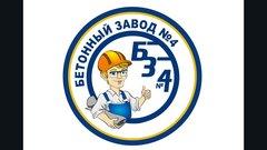 Бетонный завод №4