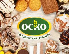 Кондитерская фабрика ОСКО