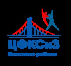 СПБ ГБУ Центр физической культуры, спорта и здоровья Невского района Санкт-Петербурга