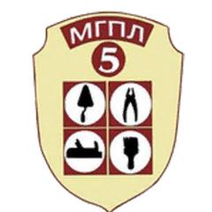 УО Минский государственный профессиональный лицей №5 транспортного строительства