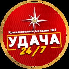 Комиссионный магазин Удача