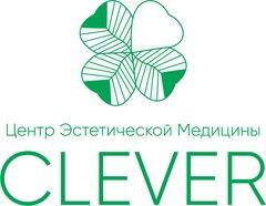 Центр Эстетической Медицины Клевер