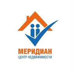 Центр недвижимости Меридиан