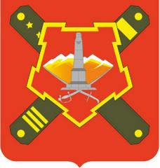 Пункт отбора на военную службу по контракту по Пензенской области