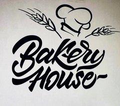 Пекарня BAKERY HOUSE