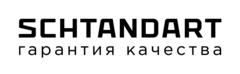 Штандарт