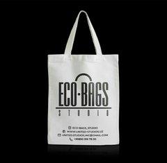 Eco Bags Studio
