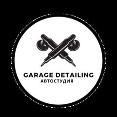Автостудия Garage Detailing
