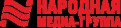 Народная Медиа-Группа (ООО РАДИО РЕГИОН)