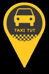 Такси Тут