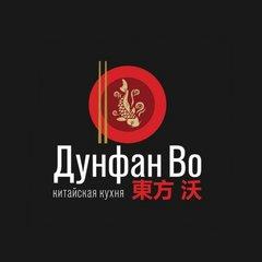 Дунфан Во