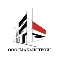 МАКАНСТРОЙ