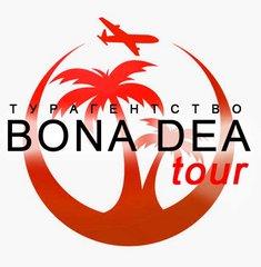 Бона Деа