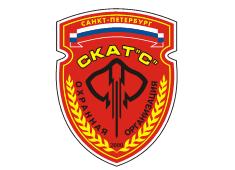 Охранная организация Скат